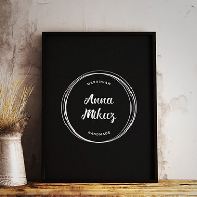 Anna Mikuz